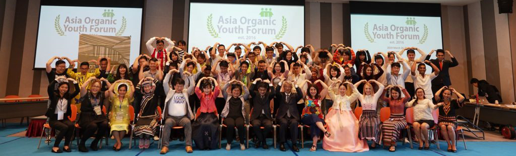 The 4th Asian Organic Youth Forum – New Taipei City